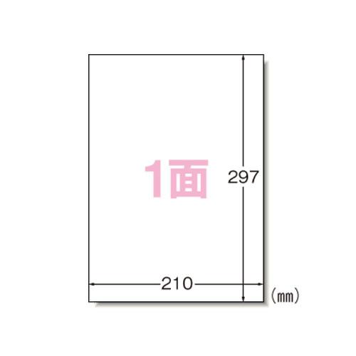 【キャッシュレス5%還元】CR-27262 エーワン レーザープリンタラベル A4判 1面 500シート 28641【KK9N0D18P】