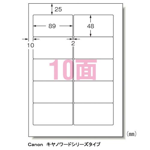CR-35641 エーワン パソコン&ワープロラベル A4判 10面 500シート Canon 28724【smtb-k】【ky】【KK9N0D18P】