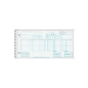 CR-71494 ヒサゴ チェーンストア統一伝票 手書用【smtb-k】【ky】【KK9N0D18P】