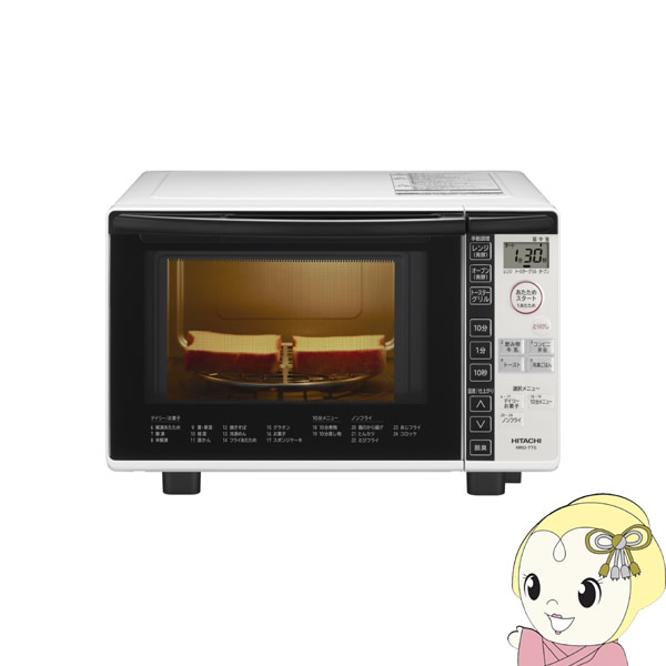 MRO-TT5-W 日立 オーブンレンジ 18L ホワイト【smtb-k】【ky】【KK9N0D18P】