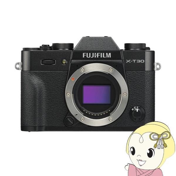 [予約]FUJIFILM ミラーレス 一眼カメラ X-T30 ボディ [ブラック] FX-T30-B【KK9N0D18P】