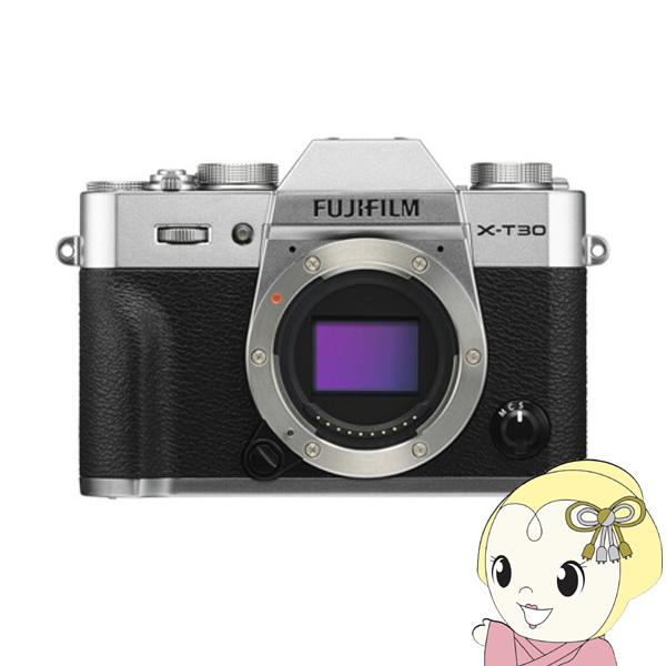 [予約]FUJIFILM X-T30 ボディ [シルバー] FX-T30-S【smtb-k】【ky】【KK9N0D18P】
