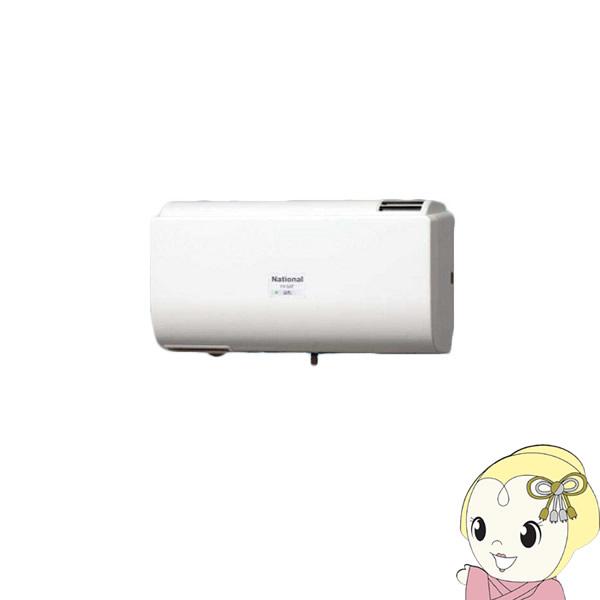 FY-10AT-W Panasonic 天井埋込形Q-hiファン/壁掛形/標準形【KK9N0D18P】