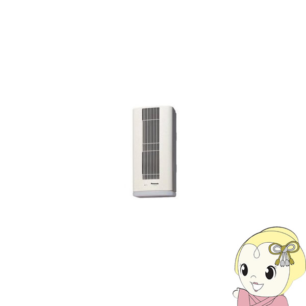 FY-8XJY Panasonic 天井埋込形Q-hiファン/壁掛形/熱交換形/寒冷地用【smtb-k】【ky】【KK9N0D18P】