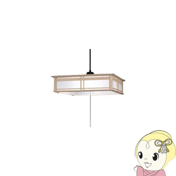 【キャッシュレス5%還元店】日立 LED和風ペンダント 【コード吊】 LEP-CA801EJ ~8畳用【KK9N0D18P】