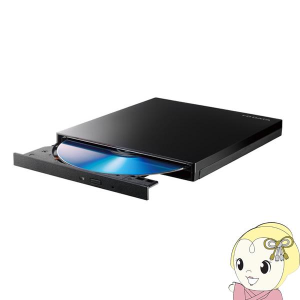 BRP-UT6CK アイ・オー・データ USB 3.0/2.0対応 ポータブルブルーレイドライブ ピアノブラック【KK9N0D18P】