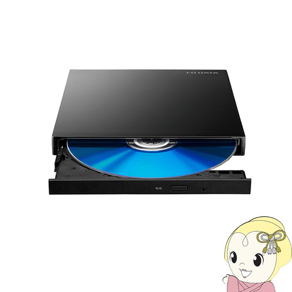 BRP-UT6LEK アイ・オー・データ USB 3.0/2.0対応 ポータブルブルーレイドライブ ピアノブラック【KK9N0D18P】