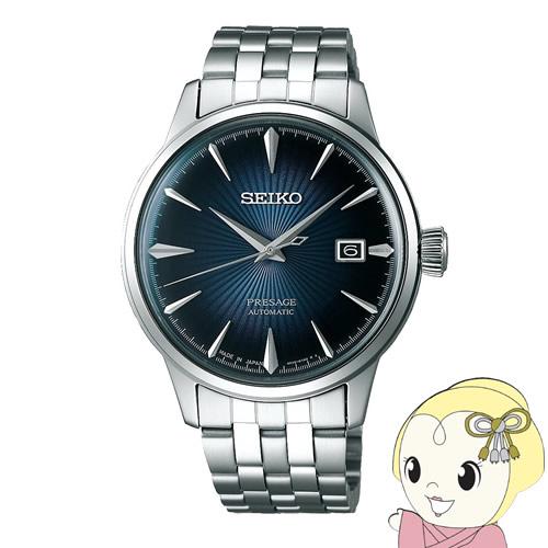 【あす楽】【在庫処分】[逆輸入品/日本製] SEIKO 自動巻 腕時計 PRESAGE プレサージュ SRPB41J1【smtb-k】【ky】【KK9N0D18P】