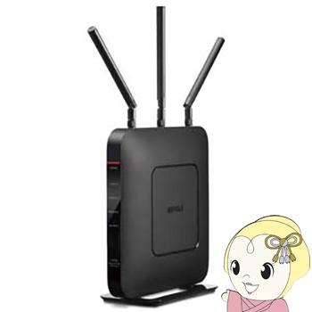 Wi-Fiルーター 無線LANルーター バッファロー WXR-1750DHP2 11ac対応【smtb-k】【ky】【KK9N0D18P】