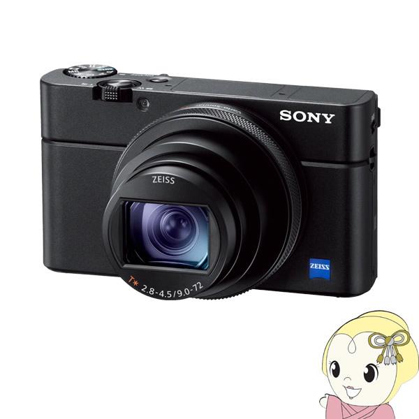 ソニー デジタルカメラ Cyber-shot DSC-RX100M6【KK9N0D18P】