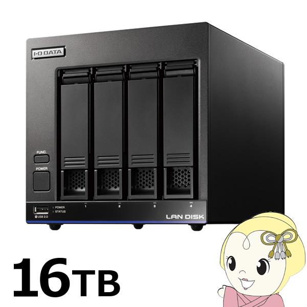 HDL4-X16 アイ・オー・データ 高性能CPU&NAS用HDD 「WD Red」搭載 4ドライブ スタンダードビジネスNAS 16TB【KK9N0D18P】