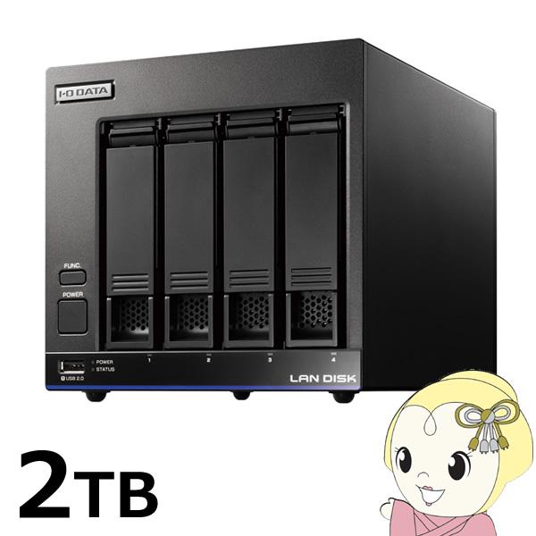 HDL4-X2 アイ・オー・データ 高性能CPU&NAS用HDD 「WD Red」搭載 4ドライブ スタンダードビジネスNAS 2TB【KK9N0D18P】