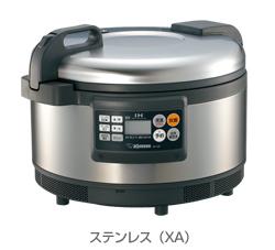 [予約]NH-GD36-XA 象印 業務用IH炊飯ジャー【smtb-k】【ky】【KK9N0D18P】