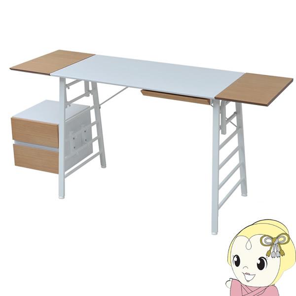【キャッシュレス5%還元店】【メーカー直送】JKプラン Re・conte Ladder Desk NU set NU-SET-WHNA【KK9N0D18P】