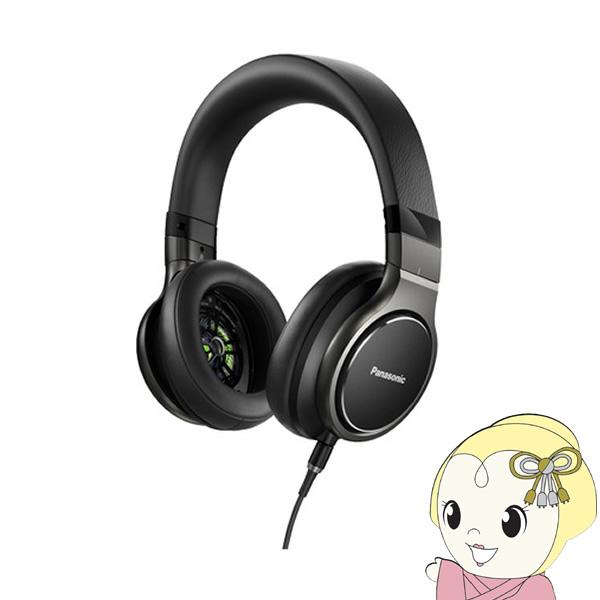RP-HD10-K パナソニック ハイレゾ音源再生対応高音質ヘッドホン【KK9N0D18P】