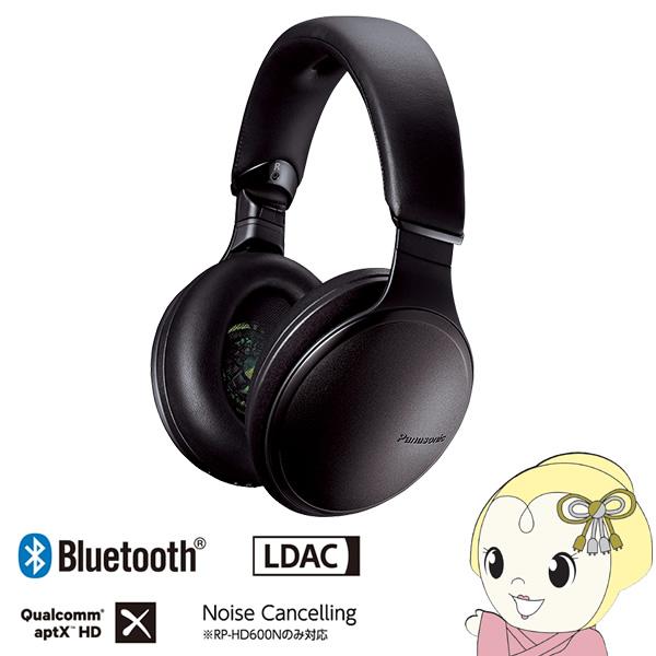 [予約]RP-HD600N-K パナソニック ハイレゾ音源対応 ダイナミック密閉型ヘッドホン ノイズキャンセリング搭載【smtb-k】【ky】【KK9N0D18P】