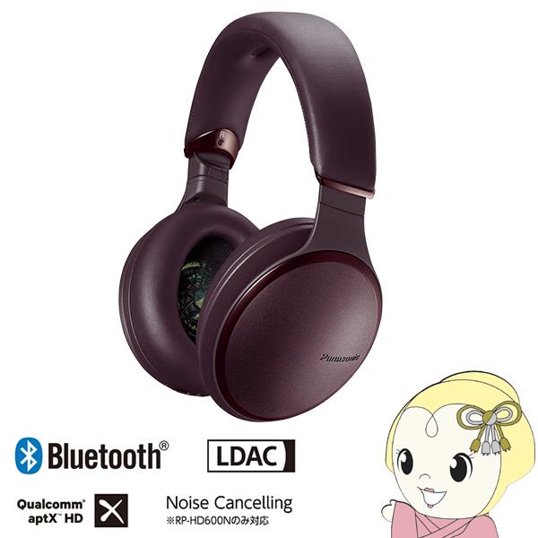 [予約]RP-HD600N-T パナソニック ハイレゾ音源対応 ダイナミック密閉型ヘッドホン ノイズキャンセリング搭載【KK9N0D18P】