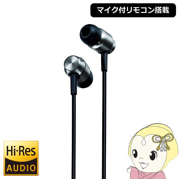 V New ONKYO overhead type headphones Violet ES-FC300