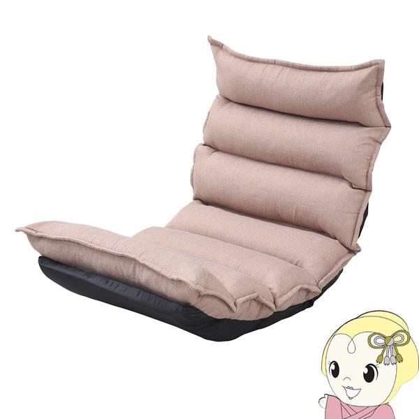 【キャッシュレス5%還元店】【メーカー直送】JKプラン 座椅子 もこもこフロアチェア ソファベッド ロータイプ 1人掛け フロアソファ ZSS-0003-BE【KK9N0D18P】