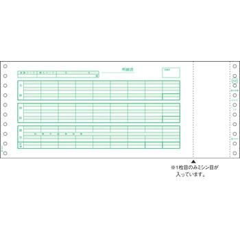 CR-41913 ヒサゴ gb846 給与封筒 3P【KK9N0D18P】