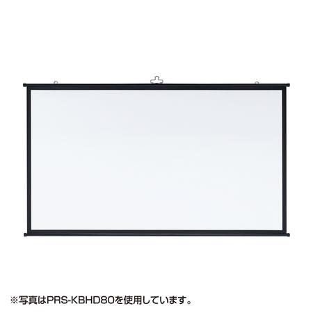 PRS-KBHD60 サンワサプライ プロジェクタースクリーン 壁掛け式【smtb-k】【ky】【KK9N0D18P】