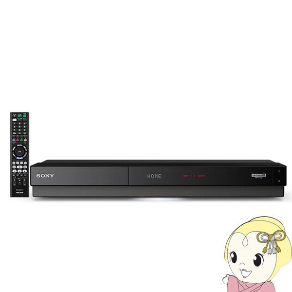 BDZ-FT2000 ソニー ブルーレイディスクレコーダー 2TB (3チューナー)【KK9N0D18P】