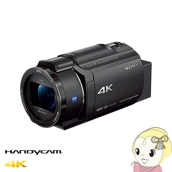 FDR-AX45-B ソニー デジタル4Kビデオカメラ ハンディカム【KK9N0D18P】