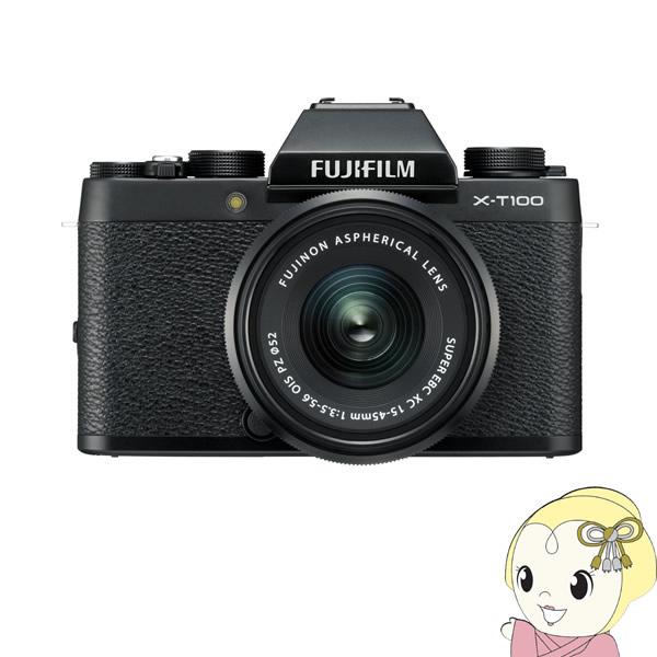 富士フィルム FUJIFILM ミラーレス一眼カメラ X-T100 レンズキット [ブラック]【smtb-k】【ky】【KK9N0D18P】