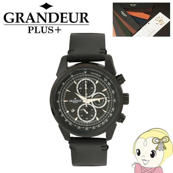 GRP001B1 GRANDEUR PLUS+ グランドールプラス 腕時計 クロノグラフ イタリアンレザーバンド【smtb-k】【ky】【KK9N0D18P】