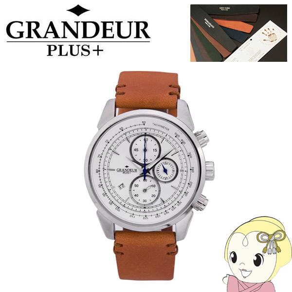 【キャッシュレス5%還元】GRP001W1 GRANDEUR PLUS+ グランドールプラス 腕時計 クロノグラフ イタリアンレザーバンド【KK9N0D18P】