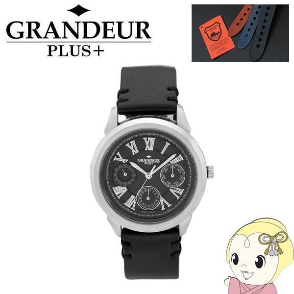 【キャッシュレス5%還元】GRP004W3 GRANDEUR PLUS+ グランドールプラス 腕時計 栃木レザーバンド【KK9N0D18P】