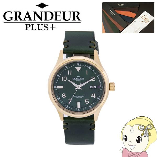 【キャッシュレス5%還元店】GRP005G1 GRANDEUR PLUS+ グランドールプラス 腕時計 イタリアンレザーバンド【KK9N0D18P】