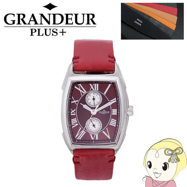 GRP006W2 GRANDEUR PLUS+ グランドールプラス 腕時計 ブライドルレザーバンド【smtb-k】【ky】【KK9N0D18P】