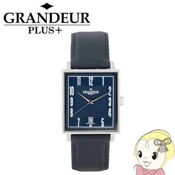 GRP009W2 GRANDEUR PLUS+ グランドールプラス 腕時計 牛本革バンド【KK9N0D18P】