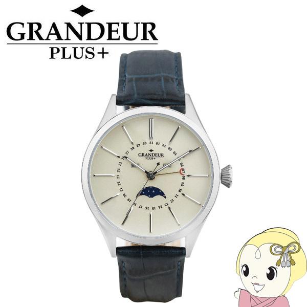 【キャッシュレス5%還元】GRP011W1 GRANDEUR PLUS+ グランドールプラス 腕時計 ムーンフェイズ 牛本革バンド【KK9N0D18P】