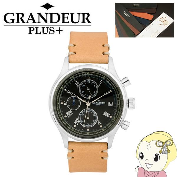 【キャッシュレス5%還元】GRP012W2 GRANDEUR PLUS+ グランドールプラス 腕時計 クロノグラフ イタリアンレザーバンド【KK9N0D18P】