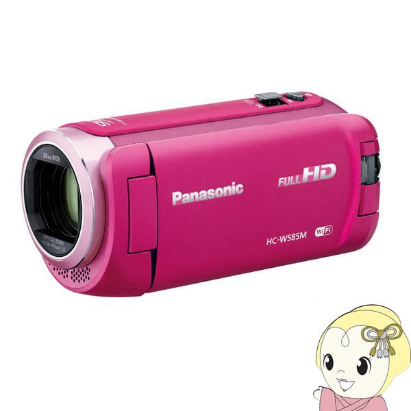 HC-W585M-P パナソニック デジタルハイビジョンビデオカメラ【smtb-k】【ky】【KK9N0D18P】