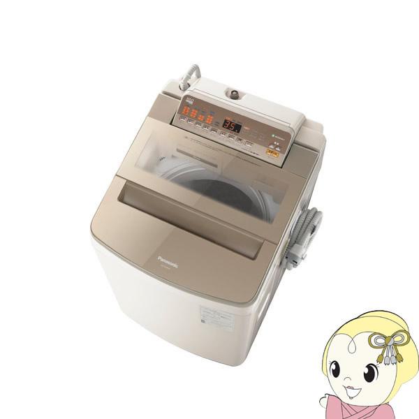 NA-FA100H6-T パナソニック 全自動洗濯機10kg 泡洗浄W ブラウン【smtb-k】【ky】【KK9N0D18P】