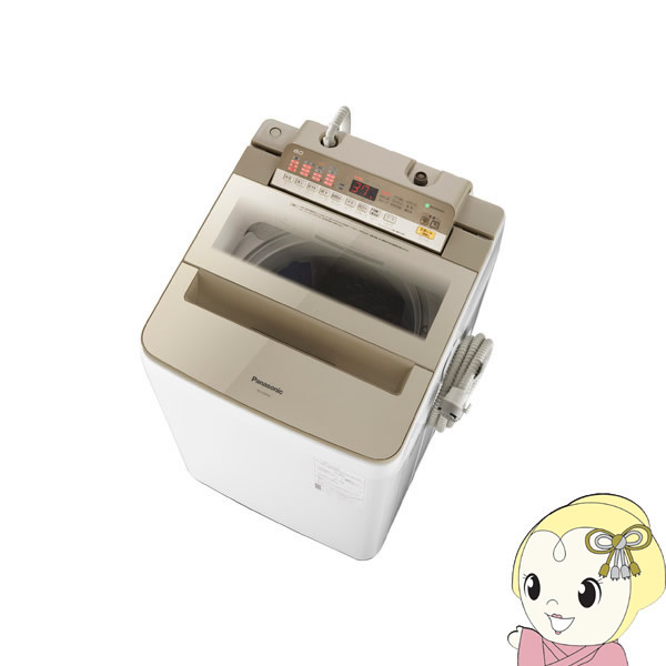 NA-FA80H6-N パナソニック 全自動洗濯機8kg 泡洗浄 シャンパン【smtb-k】【ky】【KK9N0D18P】