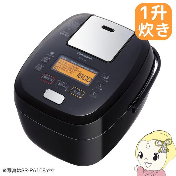 SR-PA188-Kパナソニック 可変圧力IHジャー炊飯器 おどり炊き 1升炊き【smtb-k】【ky】【KK9N0D18P】