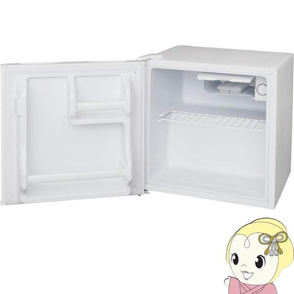 【左開き】 AF42L-W アイリスオーヤマ 1ドア冷蔵庫42L ホワイト【KK9N0D18P】