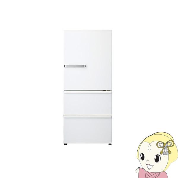 【設置込】 AQR-27G2-W アクア 3ドア冷蔵庫272L ナチュラルホワイト【smtb-k】【ky】【KK9N0D18P】