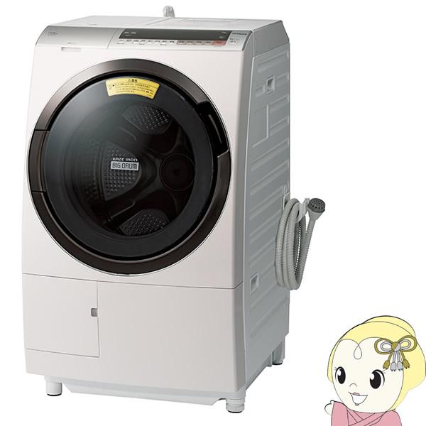 [予約]【設置込/左開き】BD-SX110CL-N 日立 ドラム式洗濯乾燥機11kg 乾燥6kg ビッグドラム シャンパン【smtb-k】【ky】【KK9N0D18P】