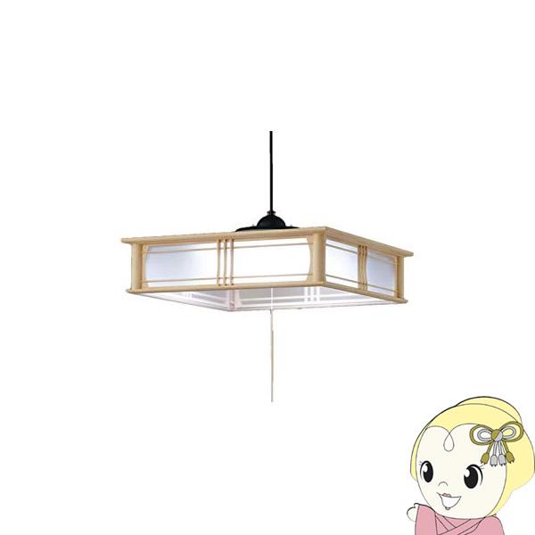 【キャッシュレス5%還元店】[予約]BP181271P コイズミ LED和風ペンダントライト ~12畳【KK9N0D18P】