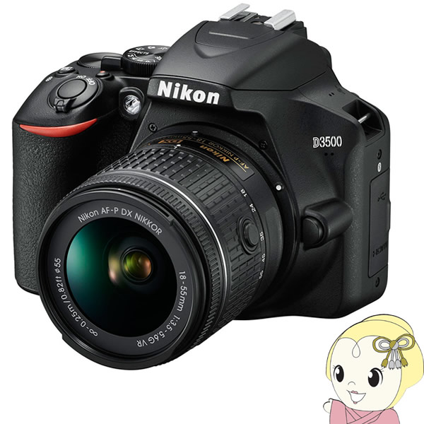 ニコン 一眼カメラ D3500 ダブルズームキット【KK9N0D18P】