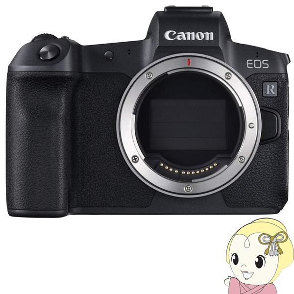 キヤノン ミラーレス一眼カメラ EOS R ボディ【KK9N0D18P】