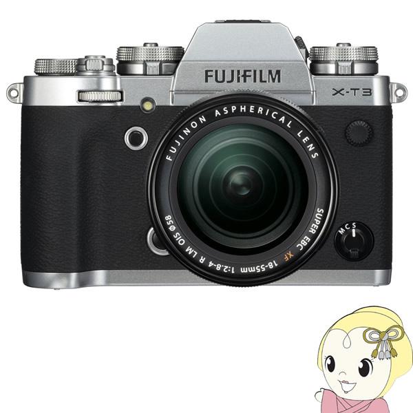 【キャッシュレス5%還元店】富士フィルム FUJIFILM ミラーレス一眼カメラ X-T3 レンズキット [シルバー]【KK9N0D18P】