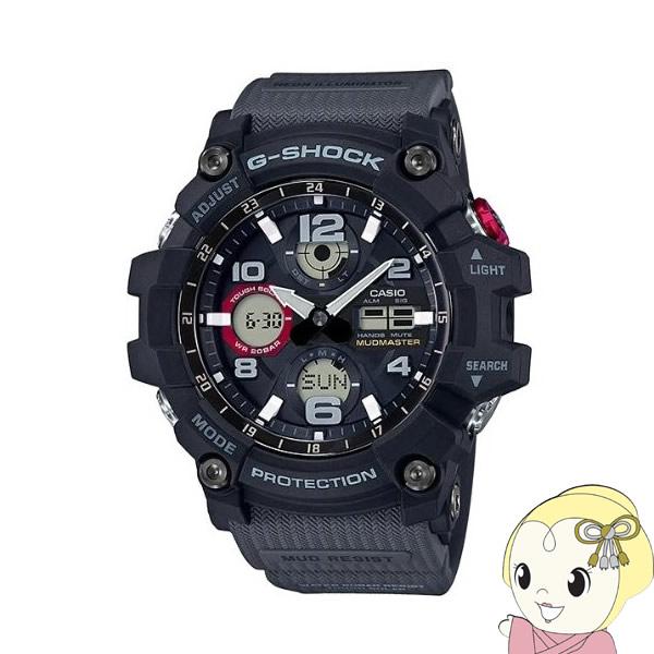 【あす楽】【在庫あり】【キャッシュレス5%還元店】【逆輸入品】 カシオ 腕時計 G-SHOCK MUDMASTER マッドマスター GSG-100-1A8【KK9N0D18P】