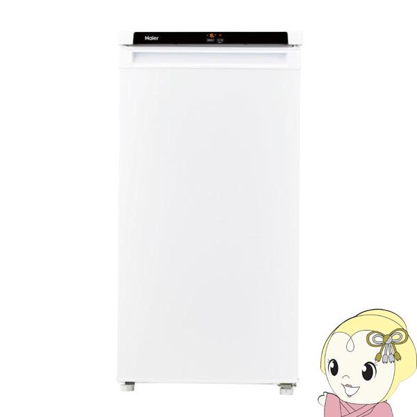 【在庫僅少】【冷凍庫】 JF-NU102B-W ハイアール 前開き式冷凍庫102L ホワイト【KK9N0D18P】