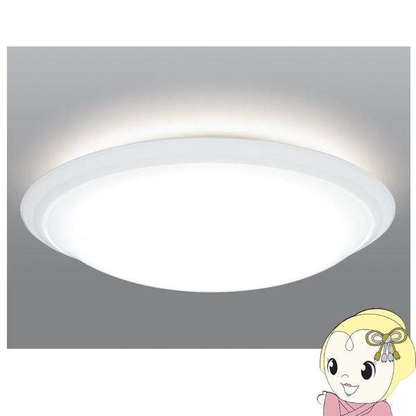 【キャッシュレス5%還元店】LEC-AH1210PHW 日立 LEDシーリングライト [ひろびろ光]搭載タイプ (~12畳)【KK9N0D18P】